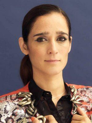 Джульета Венегас