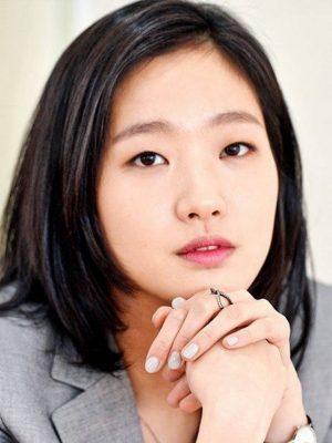 Ким Го-ын