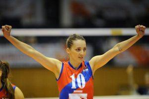Майя Огненович