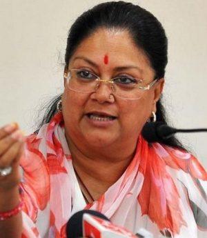 Васундхара Радже Скиндиа
