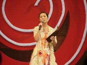 Мириам Йеунг