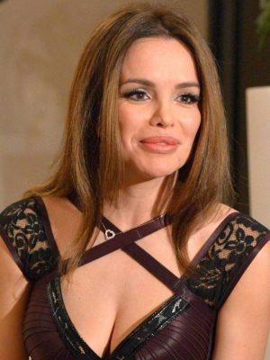 Северина Вучкович